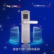 无孔指纹防盗锁,CCTV-10《我爱发明》上榜品牌无孔铁将军