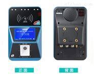電子密鑰傳輸公交車載掃碼機,IC卡收費機