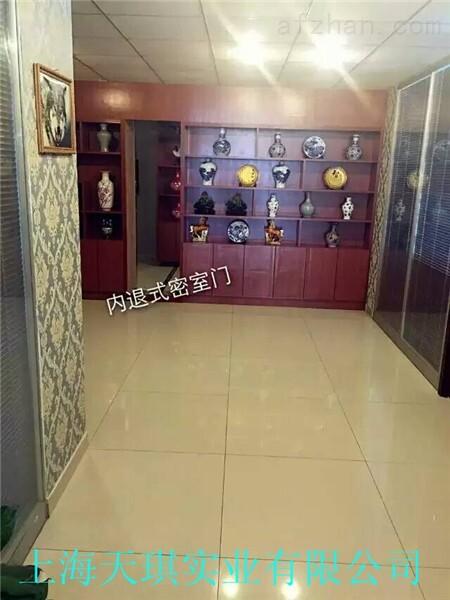 上海密室暗门