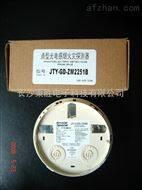 JTY-GD-ZM2251B智能光电感烟探测器厂家