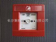 MT830交互式智能消火栓手动报警按钮
