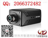海康300万视频检测抓拍CCD智能交通网络摄像机