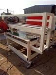 美工16型水泥砂浆岩棉复合板设备 公告