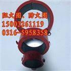 销售110-160国标阻火圈价格,生产厂家
