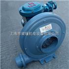 EX-G-2(1.5KW)环保工业机械设备专用防爆鼓风机