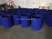深圳防爆桶