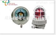 可燃气体压力报警器厂家