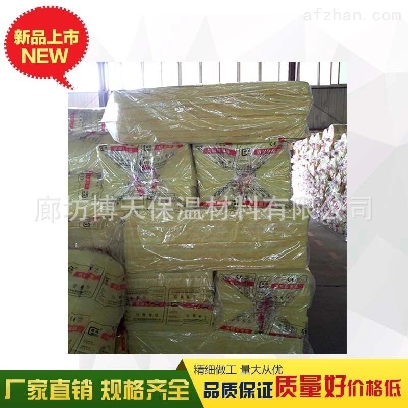 高温离心玻璃棉板生产厂家 管道超细玻璃棉保温做法