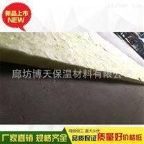 120KG超细离心玻璃棉施工方法