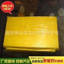 20kg*80mm超细离心玻璃棉毡价格