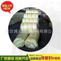 武汉离心玻璃棉毡 超细离心玻璃棉毡耐温