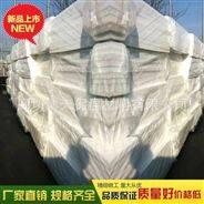 高品质离心玻璃棉卷毡 50厚超细玻璃棉袋