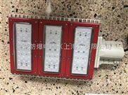 上海渝荣专业新型大功率LED防爆灯具特价