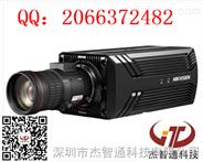 海康600万ICR低照度日夜型枪型智能交通网络摄像机