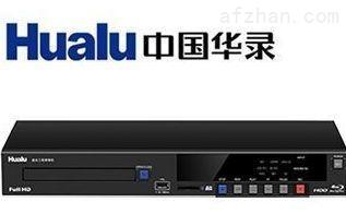 華錄BDR9800 9800硬盤刻錄機