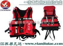 YFD-JY-450D水域救援专业性救生衣、防汛救生衣浮力背心