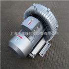 2QB810-SAH17集尘用环形高压风机定制