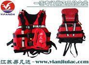 水域救援专业性救生衣,浮力背心