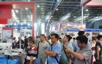 2018第七届中国国际无人机应用技术展览会