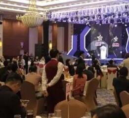 """再传佳音 新和创智能家居荣获""""2017年十大智能家居品牌奖""""第五名"""