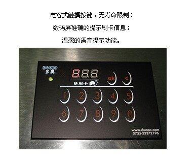 触摸式电梯按键接线图
