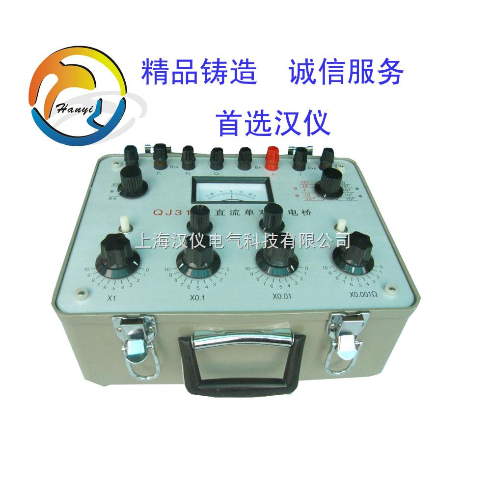单双臂电桥测电阻实验接线