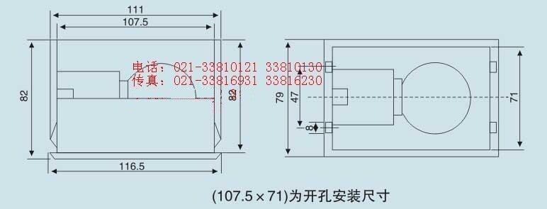 上海波罗02照明设备电路图
