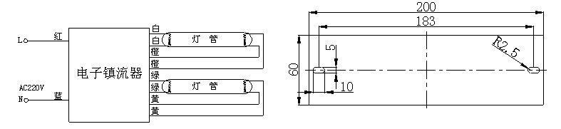 58kg 三,接线图及外形安装示意图 单脚荧光灯:直管荧光灯端头处一端