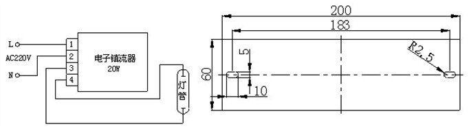 日光灯两种镇流器接线图