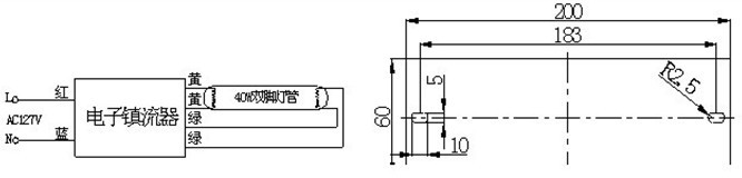 吸顶式排气扇 接线
