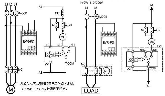 电子式电压继电器