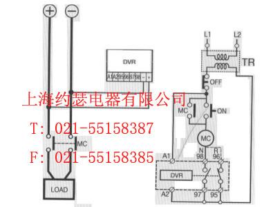 直流电子式欠电压继电器