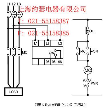 施耐德 pmr-220n7电动机保护器