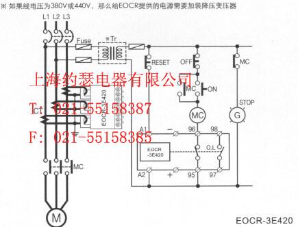 施耐德 eocr-3e420交流电流保护器