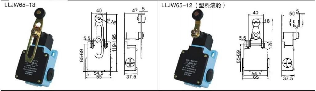时控开关和温控器接线图