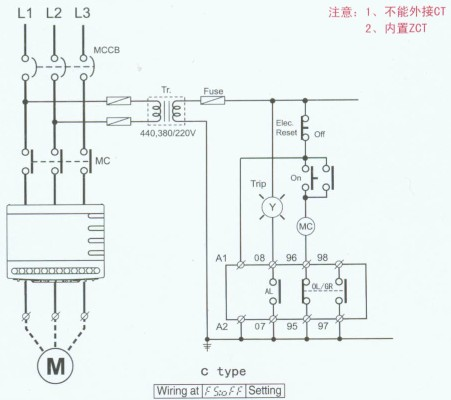 施耐德韩国三和 电子式电压继电器(ac)