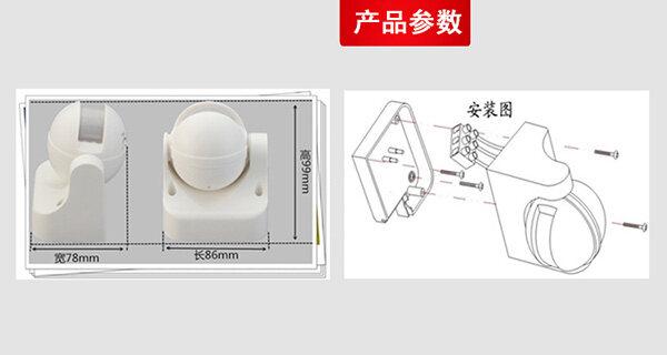 产品型号 ys-05a声光报警器  可选电压  dc24v/ac48v/ac110v/ac220v