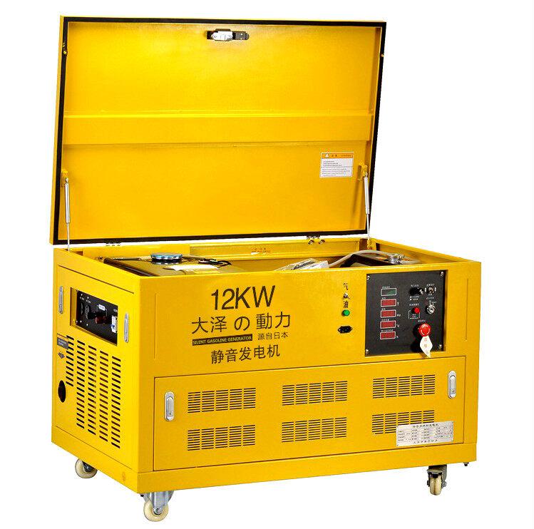 静音汽油发电机,12kw汽油发电机参数