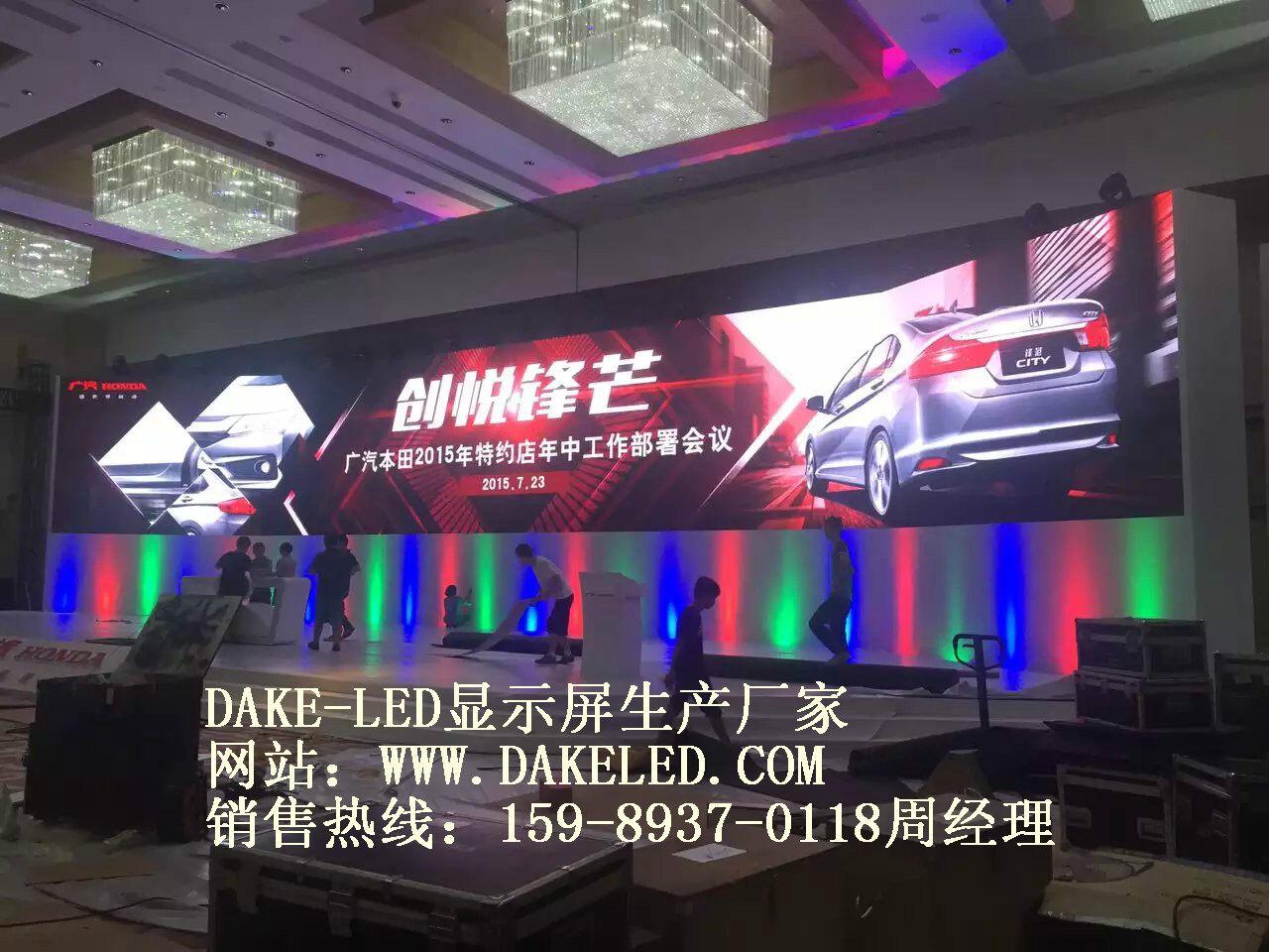 led显示屏  对于使用传统喷绘类广告的传媒客户,完全可利用现有钢结构