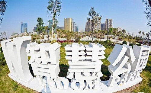 深圳市城管局打造公园智慧停车场