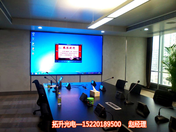 酒店内多功能会议室LED视频显示屏规格型号,LED全彩电子屏大屏幕生产厂家制作室内LED全彩显示屏包括 p1.2 、p1.5、P1.6 、p1.8、P1.9 、P2 、P2.5、P3、p3.91、P4 、p4.81、P5、 P6、P7.62、P8、P10  室外LED全彩显示屏 包括p4、p5、p6 、p8、P10、P12、P16、P20、P25、P31.