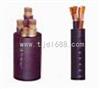 MCP1140V矿用采煤机屏蔽电缆线MCP采煤机屏蔽电缆