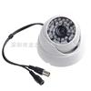 紅外線夜視高清監控攝像機,日視品牌2013監控紅外攝像機Z新價格表,質量更優