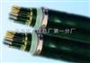 矿用阻燃阻燃橡套电缆
