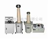 交直流高压试验变压器/工频试验变压器