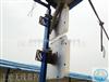 VS-1600无线视频传输设备,小区监控安装