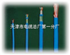 矿用信号电缆MHYV阻燃矿用信号线