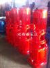 消防泵,XBD-DL立式多级消防泵,多级消防泵,多级管道离心消防泵