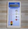 漏电保护器测试仪供应商