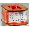 MQ2-0.7kg牵引电磁铁线圈